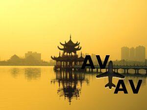 Из Алматы в Азию по акции