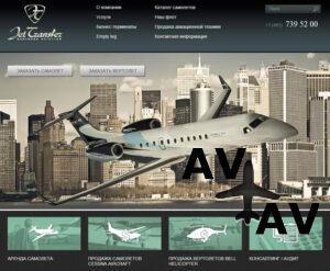 Jet Transfer cделал новый сайт