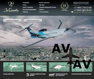 Jet Transfer обновил корпоративный сайт