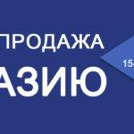 Эйр Астана: 48-часовая распродажа